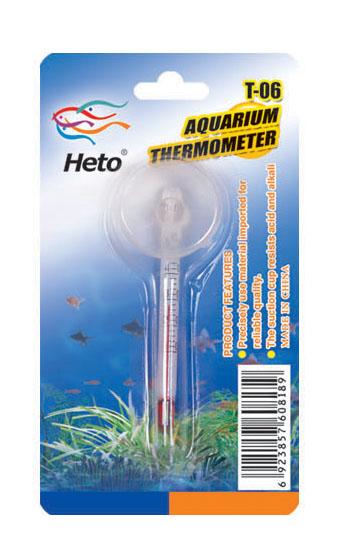 Mas Imports Importer Amp Distributer Of Aquarium And Pet